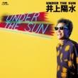 井上陽水 UNDER THE SUN