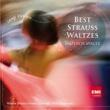 Willi Boskovsky/Wiener Johann Strauss-Orchester Wiener Blut - Walzer Op. 354