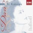 Dame Kiri Te Kanawa/Staatskapelle Dresden/Bernard Haitink Der Rosenkavalier, Op.59: Da geht er hin