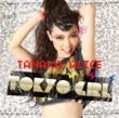 TANAKA ALICE TOKYO GIRL