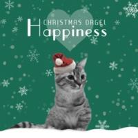 OMGオルゴール Kissin' Christmas (クリスマスだからじゃない) (桑田佳祐&HIS FRIENDS) 2013 ver.(オルゴール「クリスマス・オルゴール~ハピネス~」)
