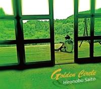 西藤ヒロノブ Golden Circle (Reprise Mix)