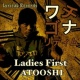 ATOOSHI Ladies First