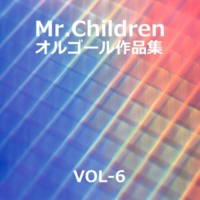 オルゴールサウンド J-POP 彩り Originally Performed By Mr.Children