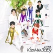 超特急 Kiss Me Baby(ぼっちDD盤)