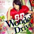 黒田倫弘 Wonder Drive