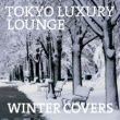 TICA TOKYO LUXURY LOUNGE WINTER COVERS
