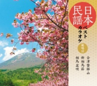 小野田実 会津磐梯山(福島)