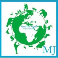 """オルゴール Human Nature(オルゴール「MJ オルゴール・コレクション """"Heal The World""""」)"""