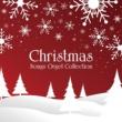 オルゴール クリスマス・ソングス・オルゴール・コレクション
