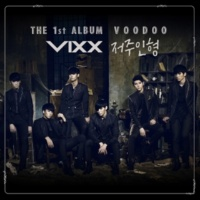VIXX Rock Ur Body (韓国Ver.)