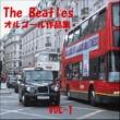 オルゴールサウンド J-POP The Beatles 作品集 VOL-1