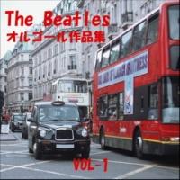 オルゴールサウンド J-POP ガール Originally Performed By ビートルズ  ~アンティークオルゴール~
