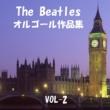 オルゴールサウンド J-POP The Beatles 作品集 VOL-2