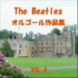 オルゴールサウンド J-POP The Beatles 作品集 VOL-4