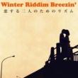 Various Artists Winter Riddim Breezin' -恋する二人のためのリズム-