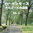 オルゴールサウンド J-POP カーペンターズ 作品集 VOL-2