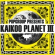 NINGEN OK POPGROUP PRESENTS KAIKOO PLANET III