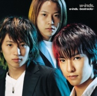 w-inds. Another Days