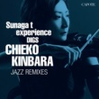 CHIEKO KINBARA OUT OF THE WEAK WILL COME STRENGTH