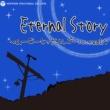 オルゴール Eternal Story ~ムービーヒットオルゴール~ vol.4