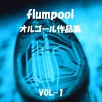 オルゴールサウンド J-POP Touch Originally Performed By flumpool