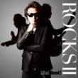 甲斐バンド ROCKS II