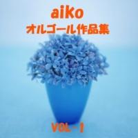 オルゴールサウンド J-POP 蝶々結び Originally Performed By aiko