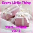 オルゴールサウンド J-POP Every Little Thing 作品集 VOL-2