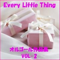 オルゴールサウンド J-POP Sure Originally Performed By Every Little Thing