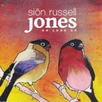 Sion Russell Jones Sleeping Giant