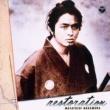 中村雅俊 ~オリジナル・アルバム・コレクション Vol. 7~ Restoration