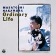 中村雅俊 ~オリジナル・アルバム・コレクション Vol. 15~ Ordinary Life