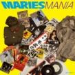 毛皮のマリーズ MARIES MANIA