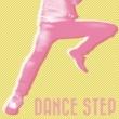 夜の本気ダンス