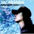 世良公則 JACARANDA‐ジャカランダ‐