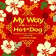 Hot Dog My Way~沖縄バージョン(全国盤)~