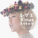 Coba-U ミラクルベリー☆