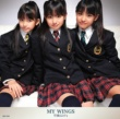 可憐Girl's MY WINGS