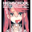 岸田教団&THE明星ロケッツ HIGHSCHOOL OF THE DEAD