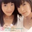 川澄綾子&清水愛 鼻歌(ハミング)でぃず♪