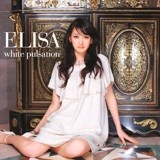 ELISA ENDLESS ANTHOLOGY