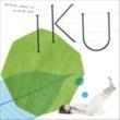 IKU 木の芽風