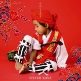 SISTER KAYA 小さな恋のうた(原曲:モンゴル800)