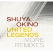沖野修也 UNITED LEGENDS MORE REMIXES