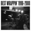 EGO-WRAPPIN' ベストラッピン1996-2008