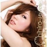 CHIHIRO In the FLOOR feat.Yuichiro Yamato Morishita & Double-K