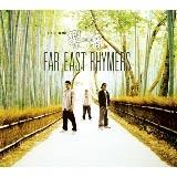 FAR EAST RHYMERS Knockin' At The Door(日本語バージョン)feat. YUMING & FAR EAST RHYMERS