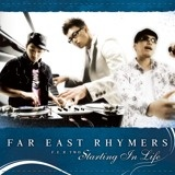 FAR EAST RHYMERS In the Groove -Instrument-