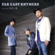 FAR EAST RHYMERS F.E.R.Three ~ねがい星~